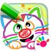 儿童画画游戏:幼儿园少儿教育小宝宝学习婴儿童游戏2-5岁绘画