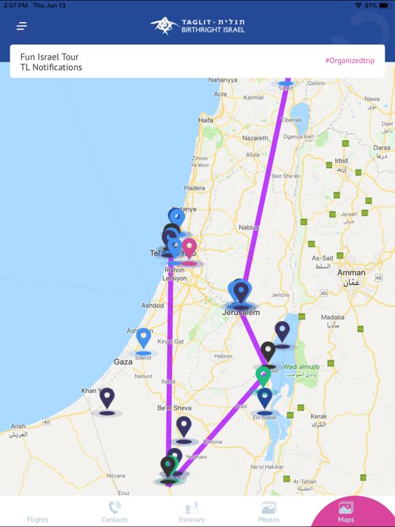 Organized Trip screenshot