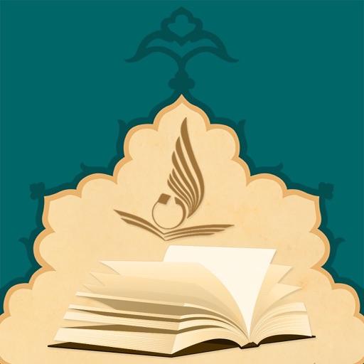 مكتبة الامام الحسن