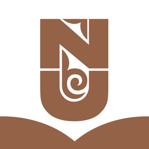 Nu Library Navigation