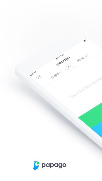 Naver Papago - AI Translator screenshot-0