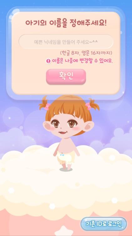 포켓미니 screenshot-0