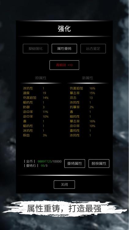 地底两万里 - 休闲良心护肝放置游戏 screenshot-5