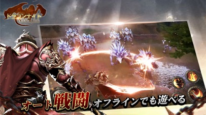 レジェンドオブリング-MMORPGゲーム screenshot1
