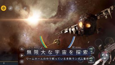 Second Galaxyのスクリーンショット6