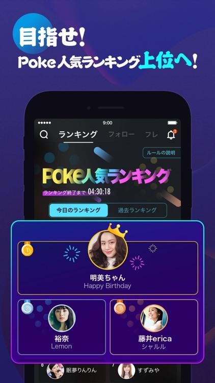 Pokekara(ポケカラ)-精密採点カラオケ歌い放題 screenshot-3