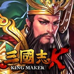 삼국지K : KING MAKER
