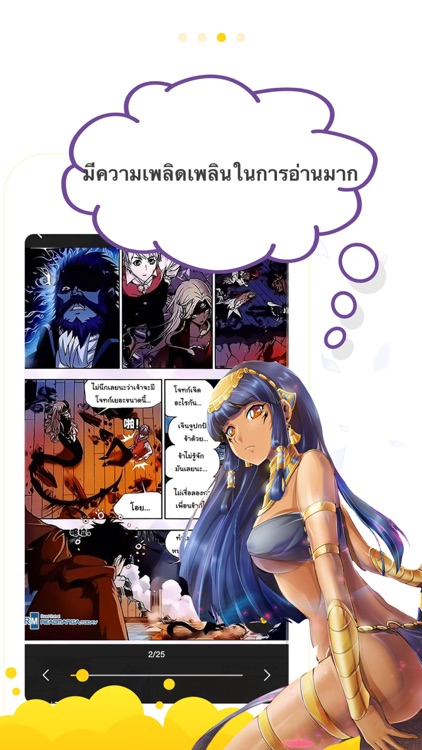 Mangazone - Rock Manga Reader