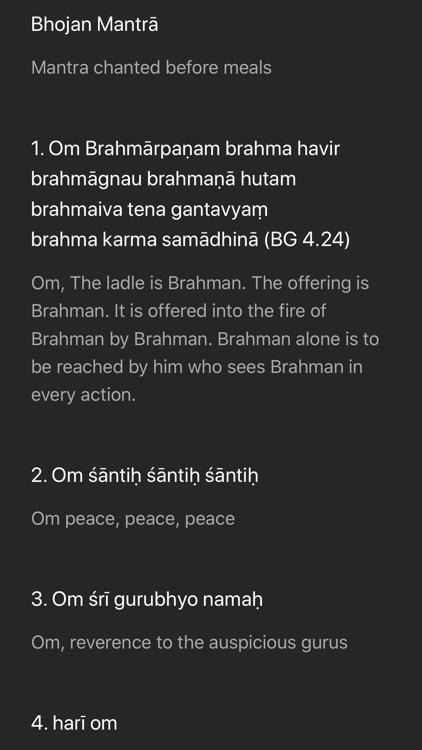 Amma Mobile Media screenshot-7