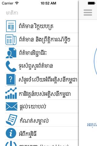 EDC Apps - náhled