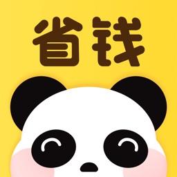 熊猫省钱-领券购物返利优惠券省钱app