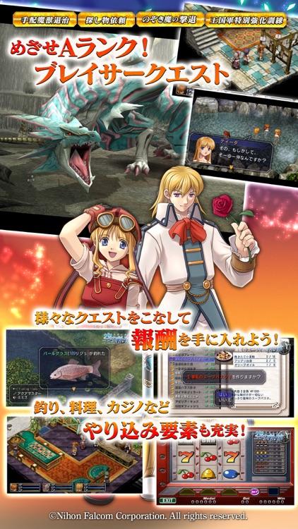 英雄伝説 空の軌跡SC screenshot-4