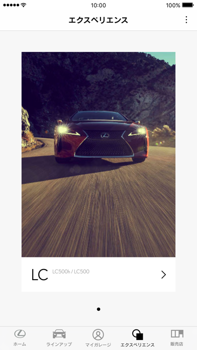 LEXUS Digital Galleryのおすすめ画像4