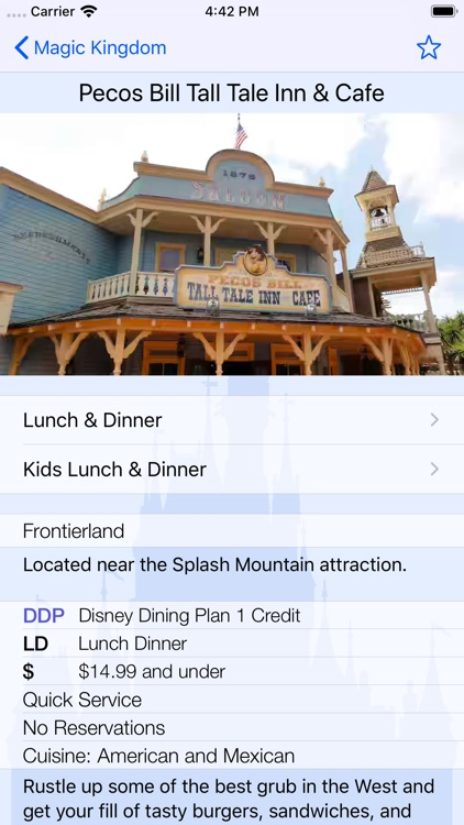 Dining for Disney World screenshot-1