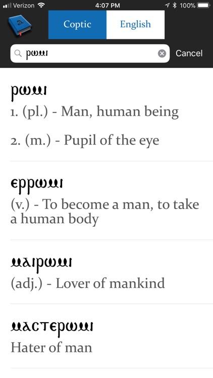 Coptic-English Dictionary screenshot-4