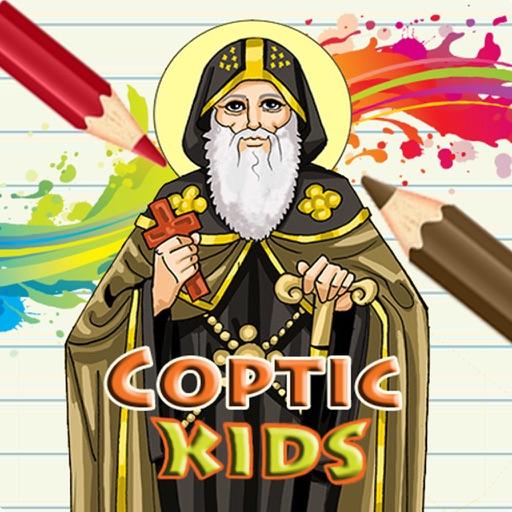 Coptic Drawing Kids