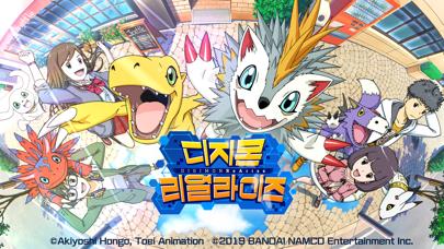 다운로드 디지몬 리얼라이즈 -Digimon ReArise- PC 용