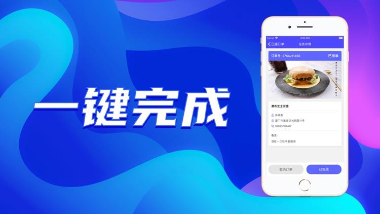 手机兼职-优质靠谱兼职app screenshot-4