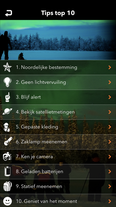 NoorderlichtApp screenshot two