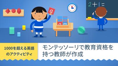 Montessori Preschoolのおすすめ画像1