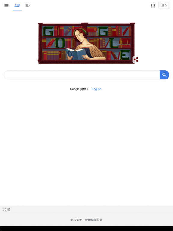 Full screen browser-screenshot screenshot 6