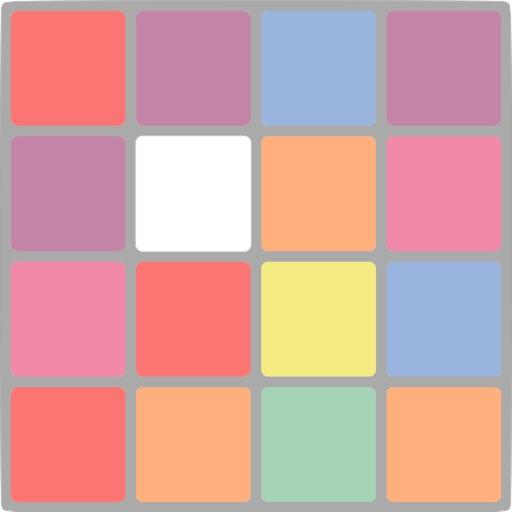 2048: White Out iOS App