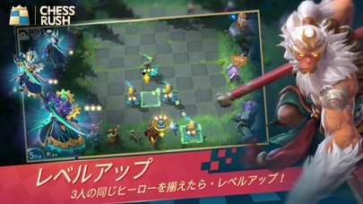Chess Rush screenshot1