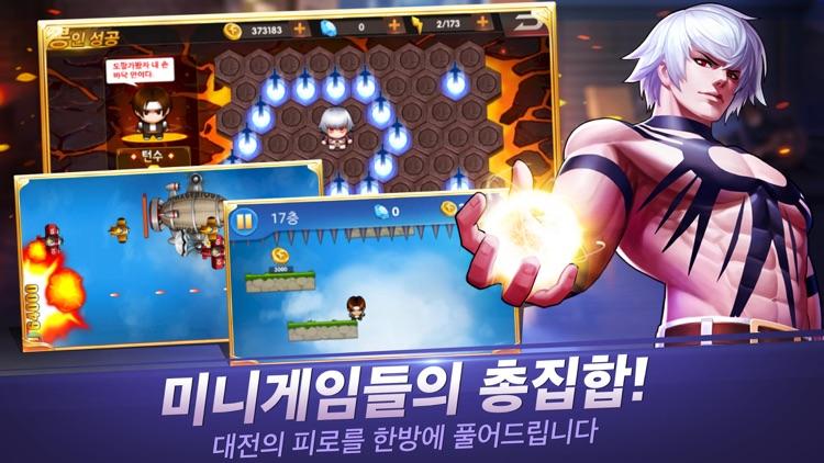 더 킹 오브 파이터즈`98 UM 온라인 screenshot-4