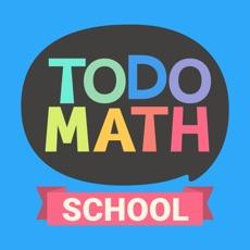 Activities of Todo Math: School Edition