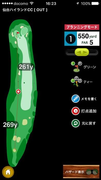 ゴルフな日 - ゴルフナビ GPS 距離計測 - ScreenShot0