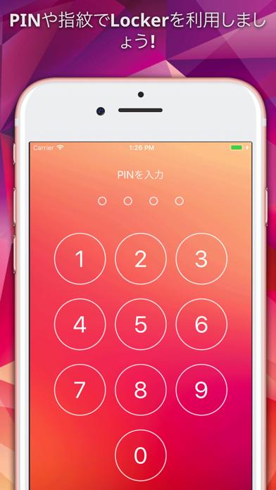ロッカー: 写真を隠す,アプリを隠す - メモを隠すのおすすめ画像4