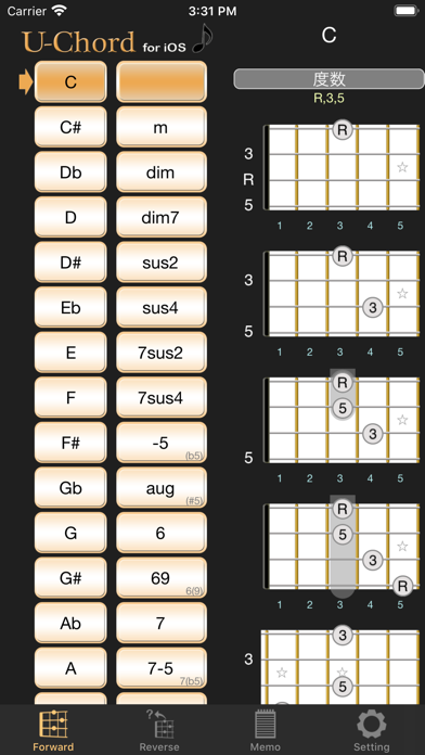 U-Chord ScreenShot1