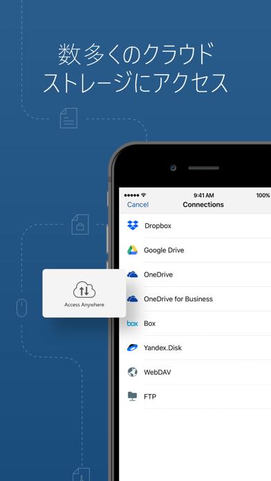 OfficeSuite & PDF editorのおすすめ画像7