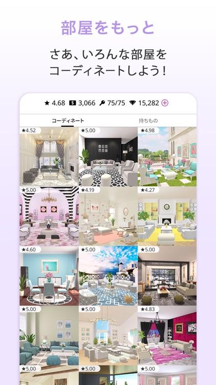 roomage インテリアコーディネート ・ 家具 ・ 部屋 screenshot-5