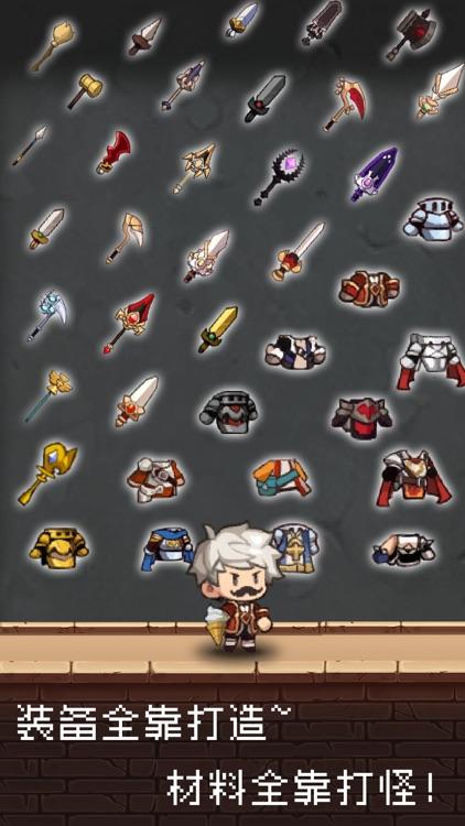 勇者是村长大人-模拟经营放置游戏 screenshot-4