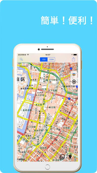 GSI Map++(地理院地図++)のおすすめ画像1