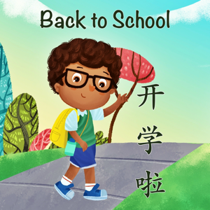 Lingobee Story: Back to School - Education app