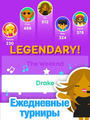Скриншот из SongPop 2 - Guess The Song