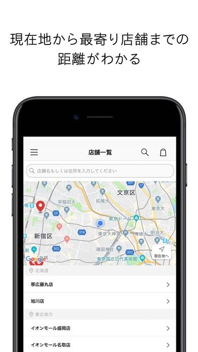 ザ・ボディショップ 公式アプリのおすすめ画像3