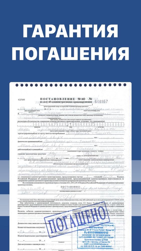 Реализация система штрафов за неисполнение договорных обязательств в страховании