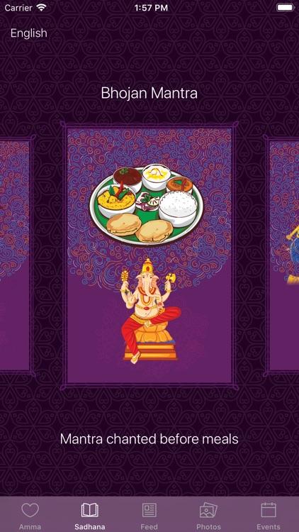 Amma Mobile Media screenshot-6