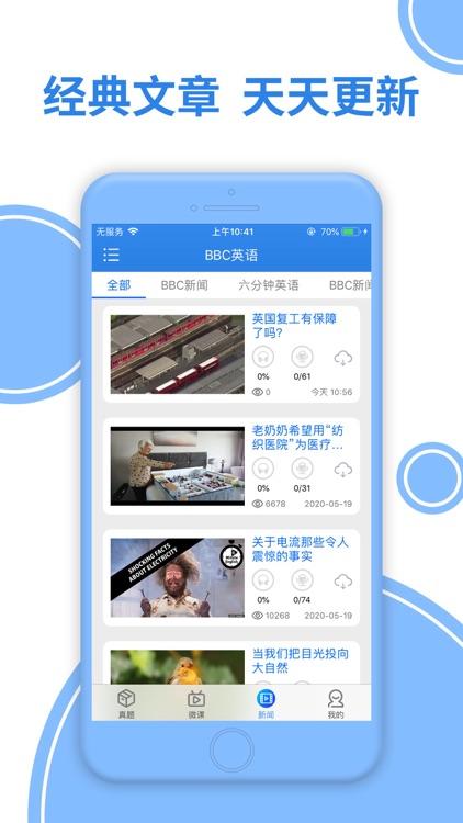 Ielts listening data screenshot-5