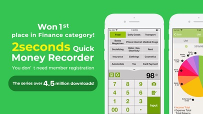 Quick Money Recorder: Expense Screenshot