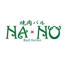 焼肉バル Na No Beef Garden By Khs Foods K K