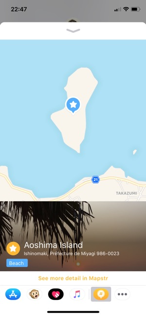 Mapstr, die Karte deiner Welt Screenshot