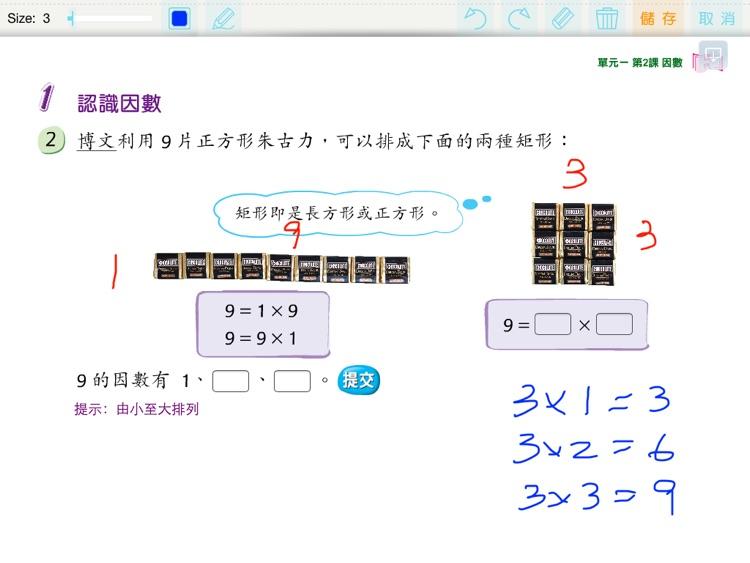 MERS.HK screenshot-3