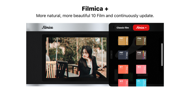 ‎Filmica Screenshot