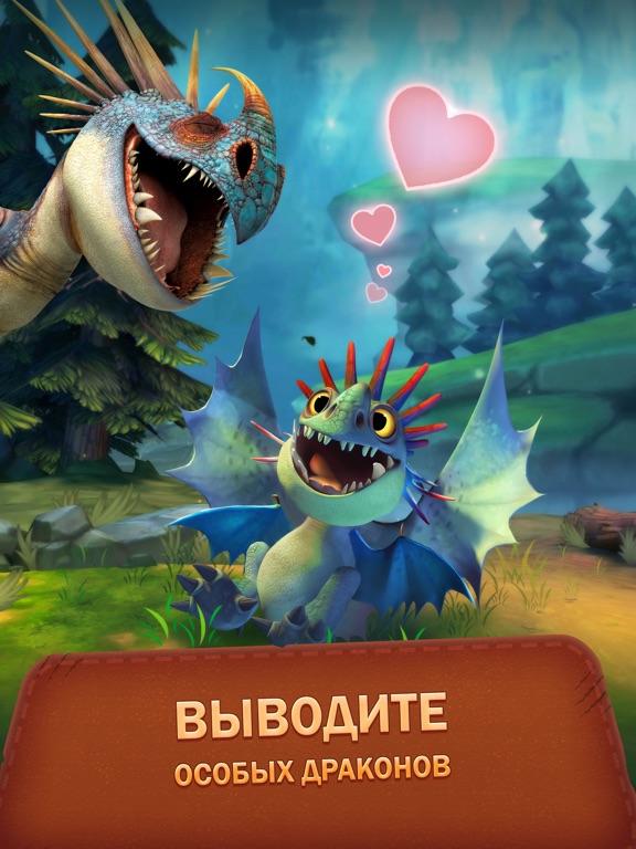 Скачать игру Dragons: Titan Uprising