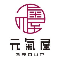 元氣屋 By Active Media Corp