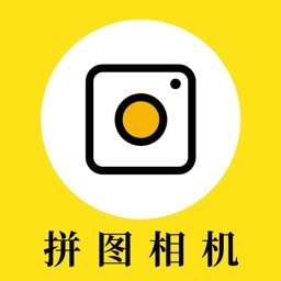 拼图相机-照片拼图软件